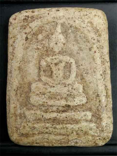 Phra-Somdej-Wat-Rakhang-news-site