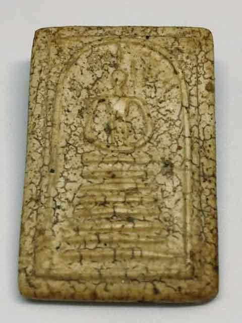 news-Phra-Somdej-Wat-Ket-Chaiyo-site