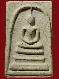 news-Phra-Somdej-Wat-Rakhang-site